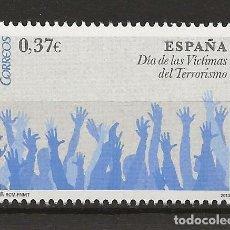 Timbres: R13.G35/ ESPAÑA 2013, EDIFIL 4807, MNH ** , DIA DE LAS VICTIMAS DEL TERRORISMO. Lote 117365151