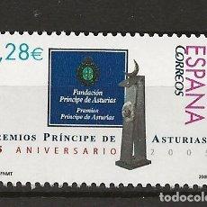 Sellos: R13.G35/ ESPAÑA 2005, MNH**, PREMIOS PRINCIPE DE ASTURIAS. Lote 111879347