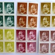 Sellos: SELLOS ESPAÑA 1986. EDIFIL 2829/34. NUEVOS. JUAN CARLOS I. BLOQUE DE CUATRO.. Lote 117970667