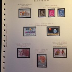 Sellos: SELLOS DE ESPAÑA AÑO 1987 COMPLETO. Lote 111897011