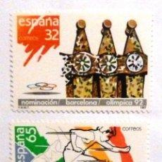 Sellos: SELLOS ESPAÑA 1987. EDIFIL 2908/09. NUEVOS. BARCELONA SEDE OLIMPICA 1992.. Lote 111998231