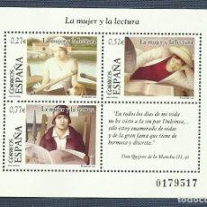 Sellos: HB SELLOS 2004. LA MUJER Y LA LECTURA, 3 SELLOS , 30% DESCUENTO. Lote 114759579