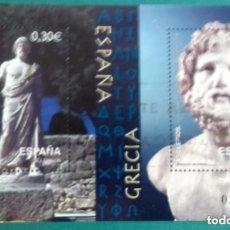 Sellos: ESPAÑA 2007 - ARQUEOLOGÍA MEDITERRÁNEA. EMISIÓN CONJUNTA ESPAÑA-GRECIA , MATASELLADO CON GOMA . Lote 112044635