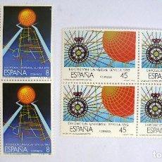Sellos: SELLOS ESPAÑA 1988. EDIFIL 2939/2940. NUEVOS. EXPO 92. BLOQUE DE CUATRO.. Lote 115610944
