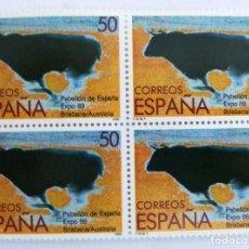 Sellos: SELLOS ESPAÑA 1988. EDIFIL 2953. NUEVOS. EXPOSICION MUNDIAL 1988. BRISBANE (AUSTRALIA). BLOQUE DE 4.. Lote 112144747