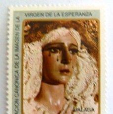 Sellos: SELLOS ESPAÑA 1988. EDIFIL 2954. NUEVO. VIRGEN DE LA ESPERANZA MALAGA. SEMANA SANTA.. Lote 172710899