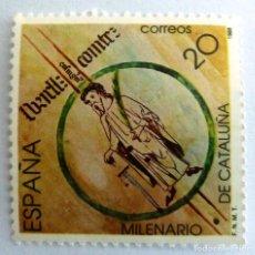 Sellos: SELLOS ESPAÑA 1988. EDIFIL 2960. NUEVO. MILENARIO DE CATALUÑA.. Lote 112145131
