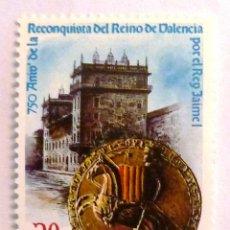Sellos: SELLOS ESPAÑA 1988. EDIFIL 2967. NUEVO. RECONQUISTA DEL REINO DE VALENCIA.. Lote 112147795