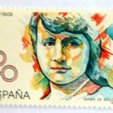 Sellos: SELLOS ESPAÑA 1989. EDIFIL 2989. NUEVO. MARIA DE MAEZTU.. Lote 112249051
