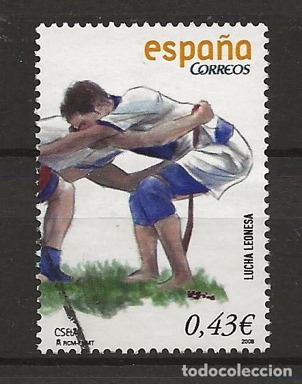 R30/ ESPAÑA USADOS 2008, JUEGOS Y DEPORTES TRADICIONALES (Sellos - España - Juan Carlos I - Desde 2.000 - Usados)