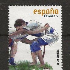 Sellos: R30/ ESPAÑA USADOS 2008, JUEGOS Y DEPORTES TRADICIONALES. Lote 112332511