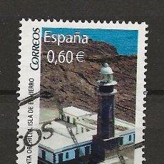 Sellos: R30/ ESPAÑA USADOS 2008, FAROS. Lote 112332887