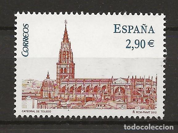 R30/ ESPAÑA USADOS 2012, CATEDRALES (Sellos - España - Juan Carlos I - Desde 2.000 - Usados)