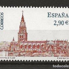 Sellos: R30/ ESPAÑA USADOS 2012, CATEDRALES. Lote 112333255