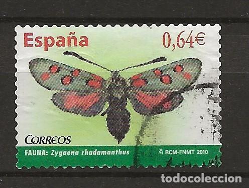 R30/ ESPAÑA USADOS 2010, MARIPOSAS (Sellos - España - Juan Carlos I - Desde 2.000 - Usados)