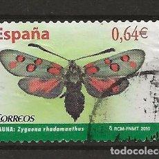 Sellos: R30/ ESPAÑA USADOS 2010, MARIPOSAS. Lote 112333423