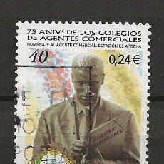 Sellos: R30/ ESPAÑA USADOS 2001, EDIFIL 3776. Lote 112354415