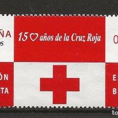 Sellos: R30/ ESPAÑA USADOS 2013, 150 AÑOS CRUZ ROJA. Lote 112354795