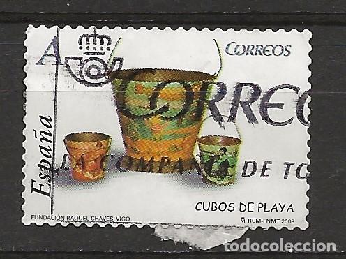 R30/ ESPAÑA USADOS 2008, JUGUETES (Sellos - España - Juan Carlos I - Desde 2.000 - Usados)