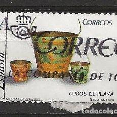 Sellos: R30/ ESPAÑA USADOS 2008, JUGUETES. Lote 112393031