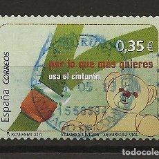 Sellos: R30/ ESPAÑA USADOS 2011, EDIFIL 4641, VALORES CIVICOS. Lote 112394399