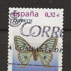 Sellos: R30/ ESPAÑA USADOS 2009, FLORA Y FAUNA. Lote 112394587