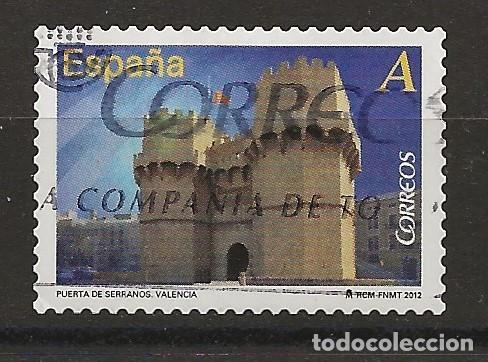 R30/ ESPAÑA USADOS 2012, ARCOS Y PUERTAS MONUMENTALES (Sellos - España - Juan Carlos I - Desde 2.000 - Usados)