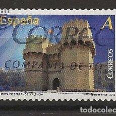 Sellos: R30/ ESPAÑA USADOS 2012, ARCOS Y PUERTAS MONUMENTALES. Lote 112394987