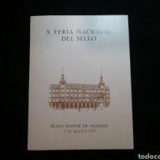 Sellos: HOJAS RECUERDO 1977 FERIA NACIONAL SELLO. Lote 181541823