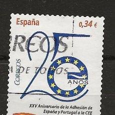 Sellos: R30/ ESPAÑA USADOS 2010, EDIFIL 4574, ... C.E.E. Lote 112497807