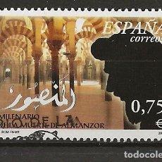 Sellos: R30/ ESPAÑA USADOS 2002, EDIFIL 3954, MILENARIO MUERTE DE ALMANZOR. Lote 112498711