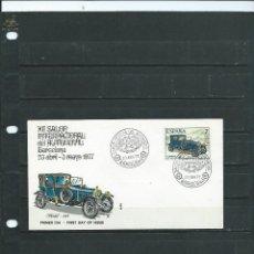 Sellos: SOBRE CON MATASELLO ESPECIAL DE BARCELONA DEL AÑO 1977 XII SALON INTERNACIONAL DEL AUTOMOVIL . Lote 112545307