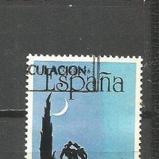 Francobolli: ESPAÑA SELLO EDIFIL NUM. 2952 USADO. Lote 112615187