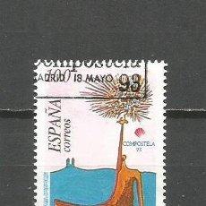 Selos: ESPAÑA SELLO EDIFIL NUM. 3258 USADO. Lote 132983885