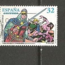 Timbres: ESPAÑA SELLO EDIFIL NUM. 3487 USADO . Lote 112620263