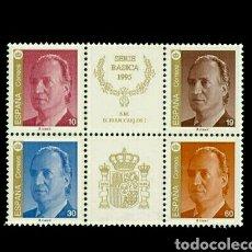 Sellos: SERIE DE ESPAÑA 1995 EDIFIL 3378A/81A NUEVO. Lote 112730328