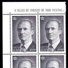 Sellos: 1995 BLOQUE DE CUATRO DE 1000 PESETAS NUM.3403 -NUEVOS SIN FIJASELLOS. Lote 112743191