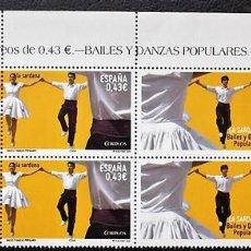 Sellos: ESPAÑA. 4515 BAILES POPULARES: SARDANA, EN BLOQUE DE CUATRO. 2009. SELLOS NUEVOS Y NUMERACIÓN EDIFIL. Lote 112843003