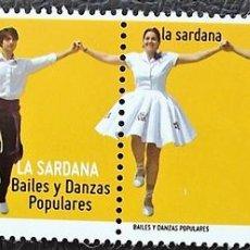 Sellos: ESPAÑA. 4515 BAILES POPULARES: SARDANA. 2009. SELLOS NUEVOS Y NUMERACIÓN EDIFIL.. Lote 112843011