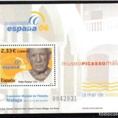 Sellos: ESPAÑA.- HOJA BLOQUE DEL AÑO 2006.- EN NUEVA SIN SEÑAL DE CHARNELA. Lote 112877075