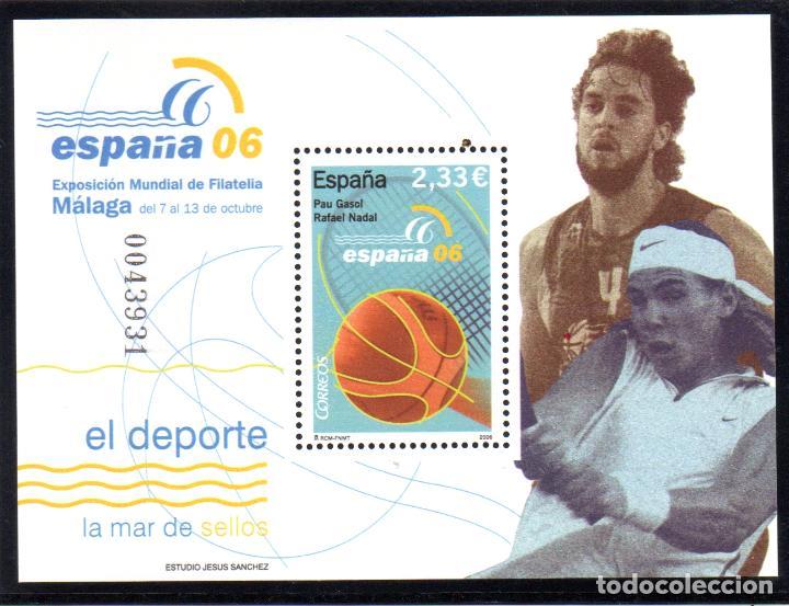 ESPAÑA.- HOJA BLOQUE DEL AÑO 2006.- EN NUEVA SIN SEÑAL DE CHARNELA (Sellos - España - Juan Carlos I - Desde 2.000 - Nuevos)