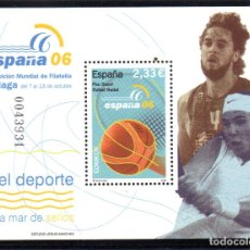 Sellos: ESPAÑA.- HOJA BLOQUE DEL AÑO 2006.- EN NUEVA SIN SEÑAL DE CHARNELA. Lote 112877143