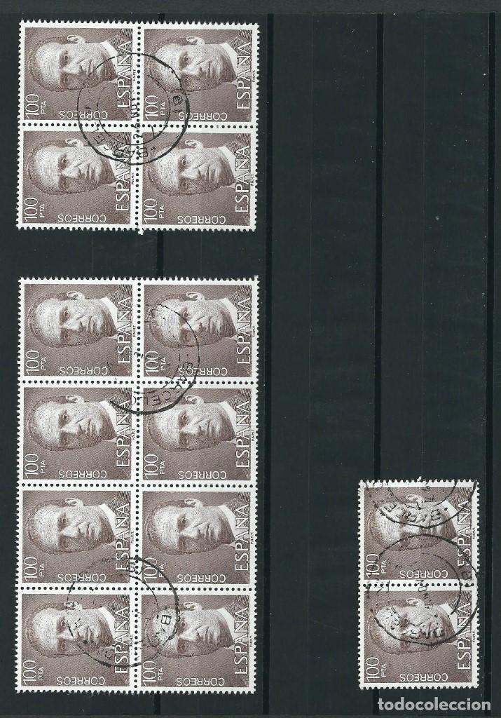 SELLOS ESPAÑA 1981 100 PTA EDIFIL 2605 USADOS (Sellos - España - Juan Carlos I - Desde 1.975 a 1.985 - Usados)