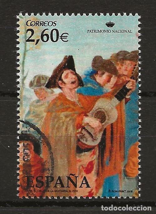 R30/ ESPAÑA USADOS 2008, PATRIMONIO NACIONAL (Sellos - España - Juan Carlos I - Desde 2.000 - Usados)