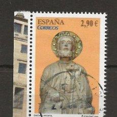 Sellos: R30/ ESPAÑA USADOS 2012, CATEDRALES. Lote 113167555