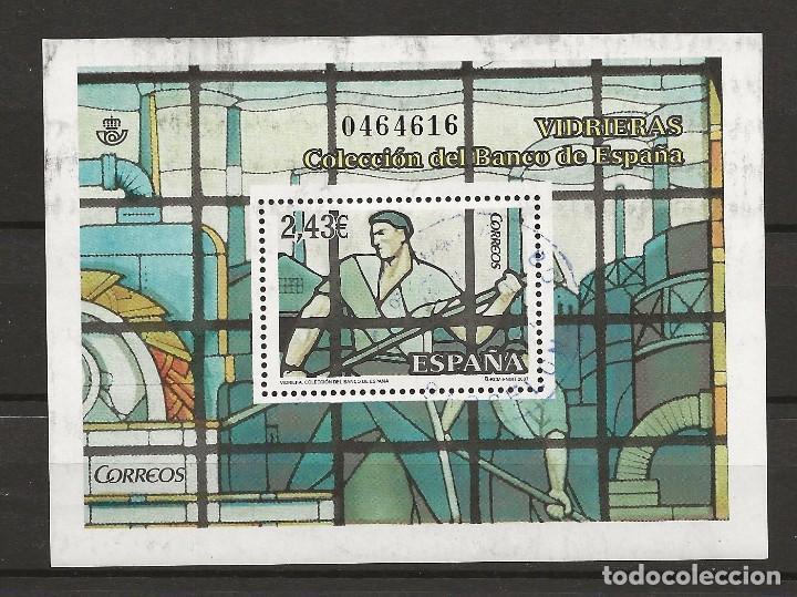 R30.B1/ ESPAÑA USADOS 2007, EDIFIL 4359, VIDRIERAS (Sellos - España - Juan Carlos I - Desde 2.000 - Usados)