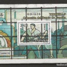 Sellos: R30.B1/ ESPAÑA USADOS 2007, EDIFIL 4359, VIDRIERAS. Lote 113168679