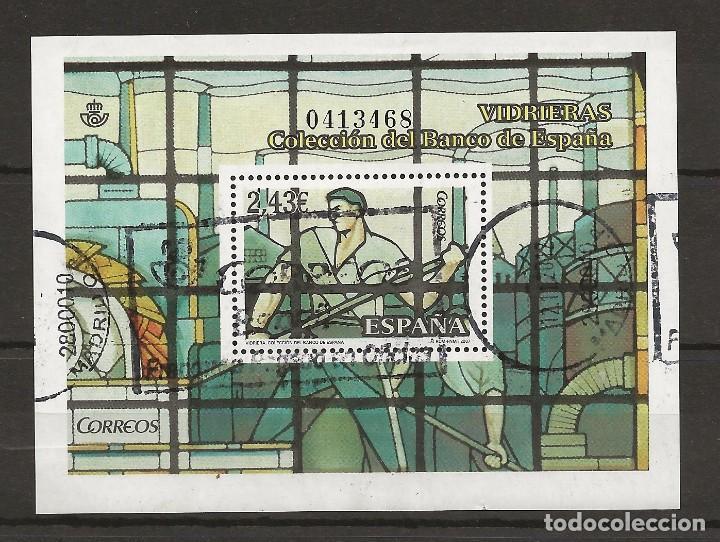 R30.B2/ ESPAÑA USADOS 2007, EDIFIL 4359, VIDRIERAS (Sellos - España - Juan Carlos I - Desde 2.000 - Usados)