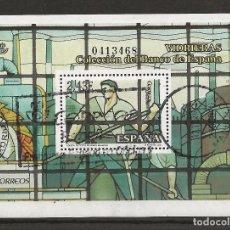 Sellos: R30.B2/ ESPAÑA USADOS 2007, EDIFIL 4359, VIDRIERAS. Lote 113168851