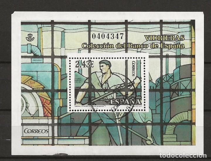 R30.B3/ ESPAÑA USADOS 2007, EDIFIL 4359, VIDRIERAS (Sellos - España - Juan Carlos I - Desde 2.000 - Usados)